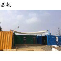 无锡集装箱改造露营地 杭州厂家专业制造组合式移动集装箱房屋 抗风抗震A级防火
