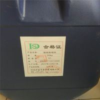 生产销售脱硫脱硝剂脱除NOX减少污染物二氧化硫