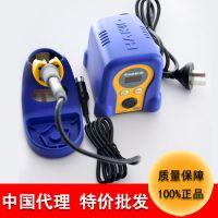 中国经销商特价批发日本原装HAKKO焊台FX-888D无铅焊台