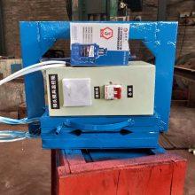 中埋式橡胶止水带接头热熔器|止水带施工现场热熔接头硫化机使用方法