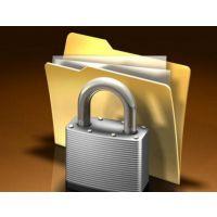 文档图纸加密软件(可试用)