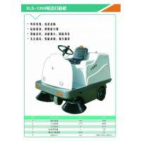 室内专用型电动扫地车小林电动扫地机爬坡性能强性能卓越