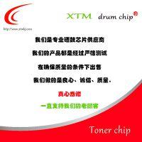 芯特美兼容夏普Sharp AM-300芯片 硒鼓粉盒打印机耗材计数芯片 厂家直销
