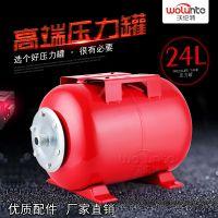 沃伦特 厂家批发压力罐 碳钢储罐 隔膜式膨胀罐