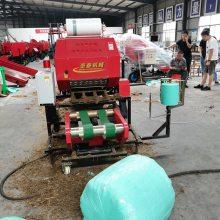 快速草捆打捆包膜机 玉米|秸秆|青贮全自动打捆包膜机