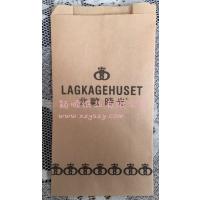 食品防油纸袋,包装盒,设计,定做,加工,批发