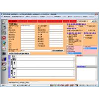 河海机场气象观测报告编制发布系统
