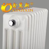 【钢四柱暖气片】钢四柱暖气片厂家,钢四柱暖气片价格-鑫冀新