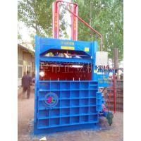 正立液压打包机压块机立式30吨易拉罐饮料瓶打包机废纸塑料打捆机