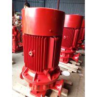 XBD5/6.94-65-200消防泵 加压泵型号 稳压设备 喷淋泵 稳压泵 消火栓泵