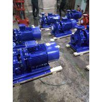 现货供应管道循环泵 SLW32-125A 4.5M3/H 扬程:16M 0.75KW 江西省众度泵业