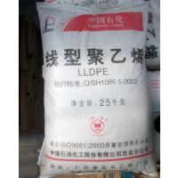 延伸性合抗穿刺性 热稳定剂 高光泽度LLDPE 中石化福炼 FL201KI
