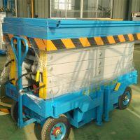 移动式高空作业车 14米移动式剪叉升降机