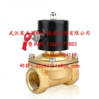 2T-250-25 1寸 DC24V煤气纯铜电磁阀 燃气电磁阀 天然气 常闭