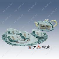 景德镇千火陶瓷 端午节礼品茶具批发