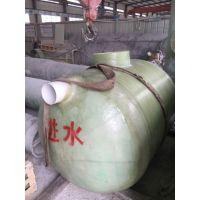 生活污水处理设备玻璃钢化粪池 蓄水池