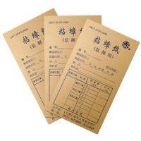 粘蟑纸天牌粘蟑板、疾控专用粘蟑纸蜚蠊密度监测纸、蟑螂密度测试版