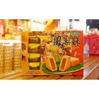 马来西亚食品进口清关需要多少费用