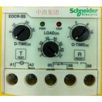 中西 施耐德电流继电器05N 30N 60N过电流保护器 型号:EOCR-SS 库号:M8340