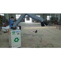 高负压焊烟净化器移动式焊接机器人配套工业除尘器电焊烟尘净化