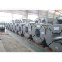 供应宝钢无取向电工钢B35A550 电机用硅钢片 矽钢片