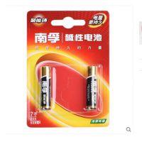 原装正品环保 南孚聚能环 无汞碱性7号干电池 2节装
