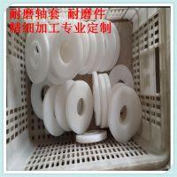 塑料耐磨件 超高分子量聚乙烯密封条 耐磨托条 密封垫片