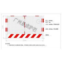 工地安全防护栏杆批发 广州电梯井防护门 基坑围挡报运费 钢材