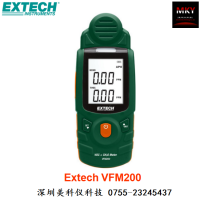 Extech VFM200甲醛HCHO或CH20及总挥发性有机化合物TVOC测量仪