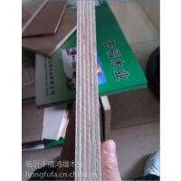 千禧鸿福木业E0级生态板免漆板供应厂家直