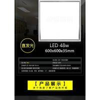 LED面板灯厂家 捷明通照明