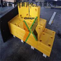 码头防冲板/船用护舷贴面板/港口护舷板