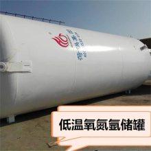 亳州市20立方液氮储罐压力:0.8Mpa,30立方液氩储槽价格优惠,菏锅