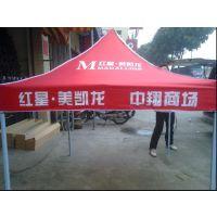 供应上海帐篷生产厂家、展销帐篷制作工厂、折叠式展览帐篷定做