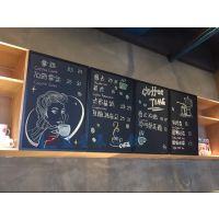 潮州店铺黑板挂式写字板M办公展示公告栏黑板M创意餐厅留言板