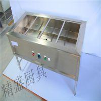 东莞四格热汤池供应商 四格热汤池的使用方法 节能环保厨具设备