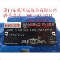 4WRTE27W8-500L-4X/6EG24EK31/F1M高频响阀-力士乐供应商【东乾】