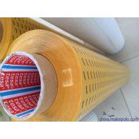 tesa68537透明PET基材|德莎68537 产品描述