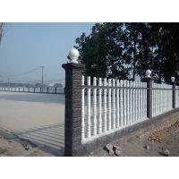 围墙护栏 罗马柱 水泥围栏 仿木栏杆 河堤护栏生产厂家
