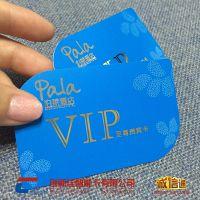 深圳龙华会员卡工厂,PVC会员卡定制,塑料会员卡VIP卡厂家
