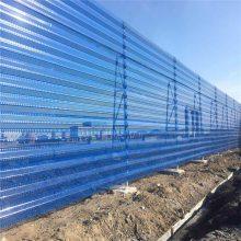 生产防风抑尘网 挡风墙 穿孔网板