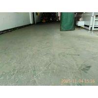 东莞清溪=莞城混凝土地面翻砂处理|旧地面打磨|混凝土硬化地坪