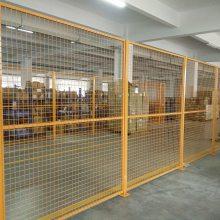 广州仓储隔离栅报价 各种规格尺寸围栏网定制 东莞车间分隔护栏