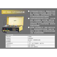 供应轴承加热器系列 凯恩特生产销售