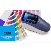 YS3060涂料油漆油墨光栅分光测色仪