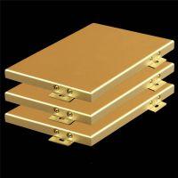 厂家批发 时尚造型铝单板 门口包边铝板