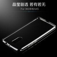 360vizza手机保护壳 1711-A01手机硅胶防摔磨砂软全包磨砂软薄套