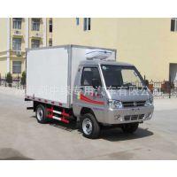 【批发】冷藏运输车、微型保温车、食品保鲜车、冷冻食品运输车