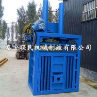 泰安联民 麦子杆立式液压打包机 海淀区60吨耐磨废桶打块机