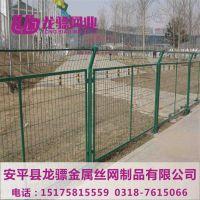 高速公路围栏网 体育场护栏网 园林防护网